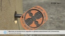 Электромонтаж в древесном утеплителе (МДВП): штукатурный фасад, монтажный слой. KAISER ECON Iso