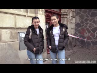 Czechstreets : Naive Twins / 2020