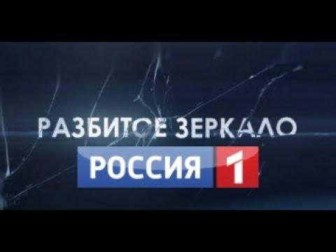 Разбитое зеркало 2 сезон 1 серия Мелодрама 2020 Россия Дата выхода и анонс