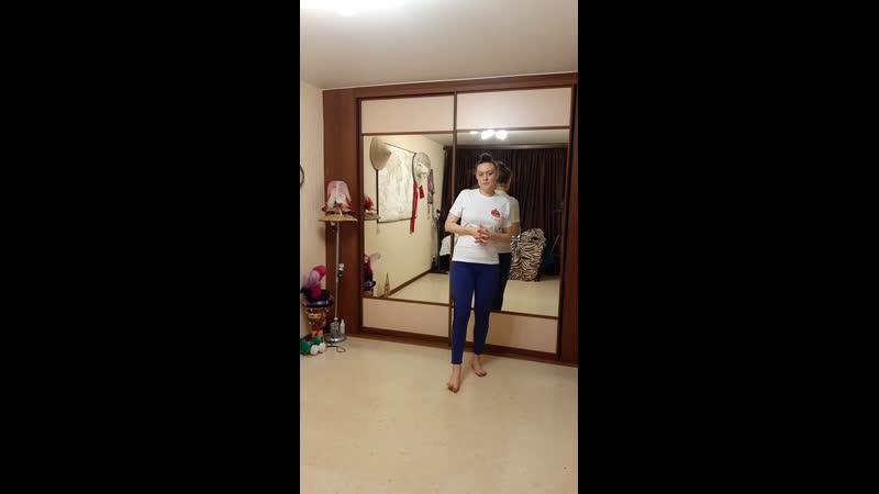 Женский армянский танец Oбучение он лайн