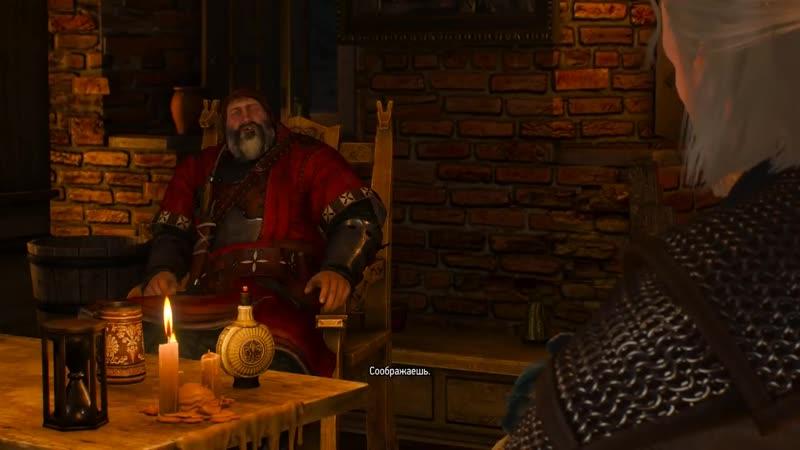 Соображаешь Кровавый барон для вп