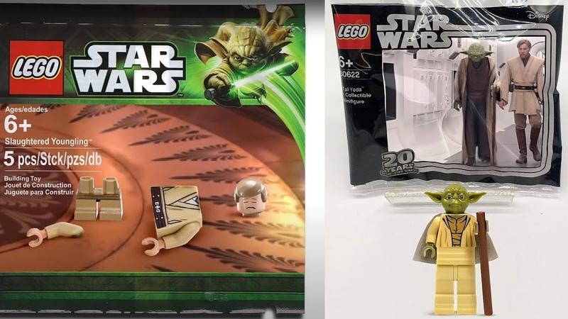 [ВСЕ ВЫПУСКИ] ЛЕГО ЗВЕЗДНЫЕ ВОЙНЫ - мемные наборы. Фейковые и шуточные наборы Lego STAR WARS