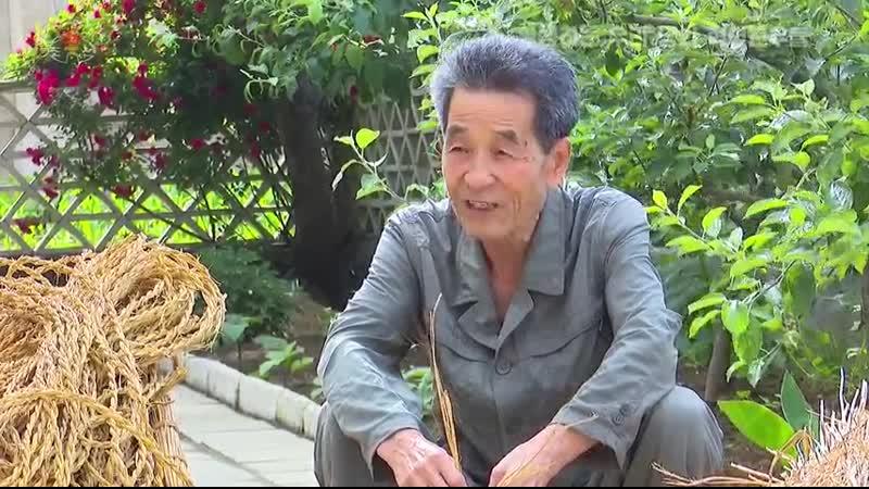 영생하는 우리 당의 혁명전우들 벽성군 서원협동농장 관리위원장이였던 안달수