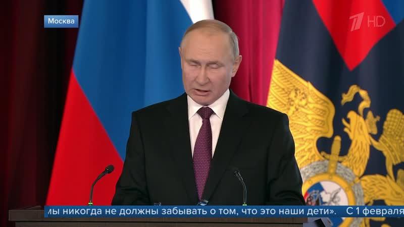 О росте преступлений в сфере IT говорил президент на расширенном заседании коллегии МВД