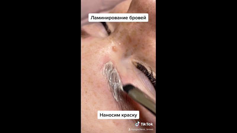 Ламинирование бровей @pugacheva brows