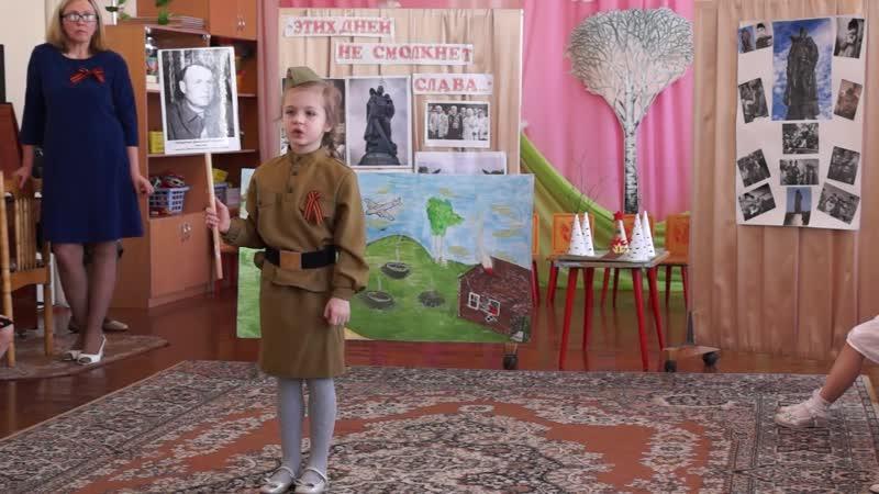 Приходят к дедушке друзья В Степанов Щербакова Ксения 6 лет г Великий Новгород