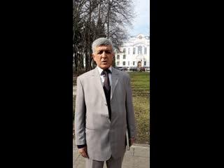 Обращение Асоева Бобоназара Файзутдиновича - ответственного по учебной и воспитательной работе среди таджикских студентов
