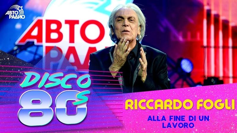 Riccardo Fogli - Alla Fine Di Un Lavoro (Disco of the 80s Festival, Russia, 2018)