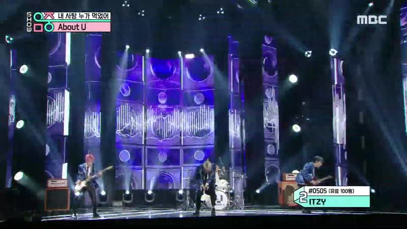 About U Who took my candy @ Music Core 200328