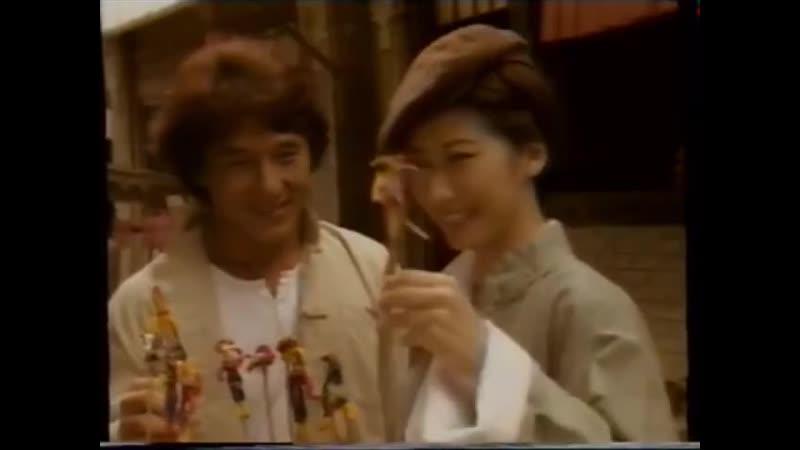 Chic break the Red - Jackie Chan, Sally Yeh. Красная пыль (отрывок на китайском)