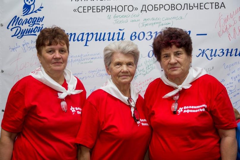 Волонтерские центры «Молоды душой»: истории победителей, изображение №9
