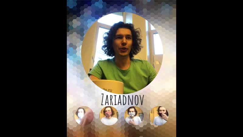 9 Юрий Заряднов Славное море свящённый Байкал