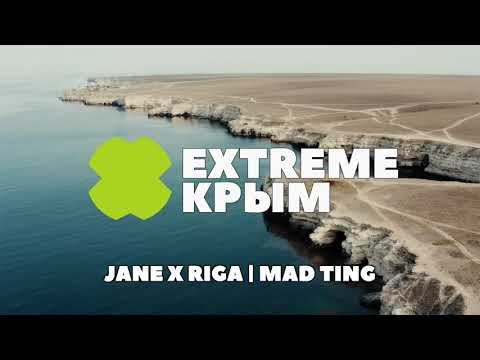 DANCE WEEK EXTREME CRIMEA 2020 DANCEHALL