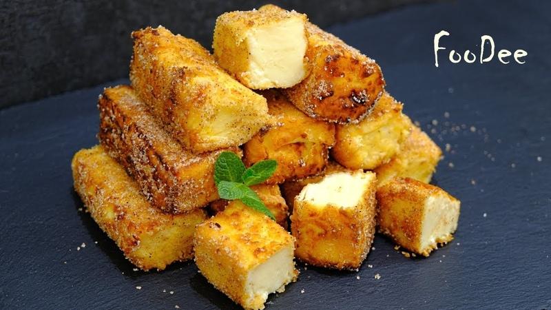 Жареное молоко нежнейший десерт в хрустящей корочке Заварной крем в панировке Leche frita