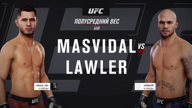 VBL 1 Welterweight Jorge Masvidal vs Robbie Lawler