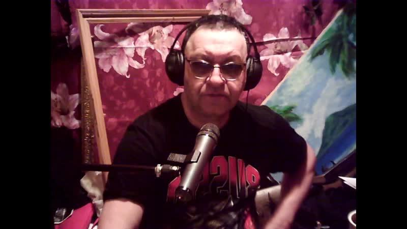 Мотылек в огне свечи Атор песни Kapitan Михаил Дмитриев Ю стихи Елены Ярцовой