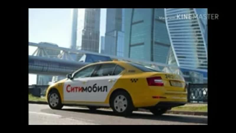 пассажиры о водителях яндекс такси и не только