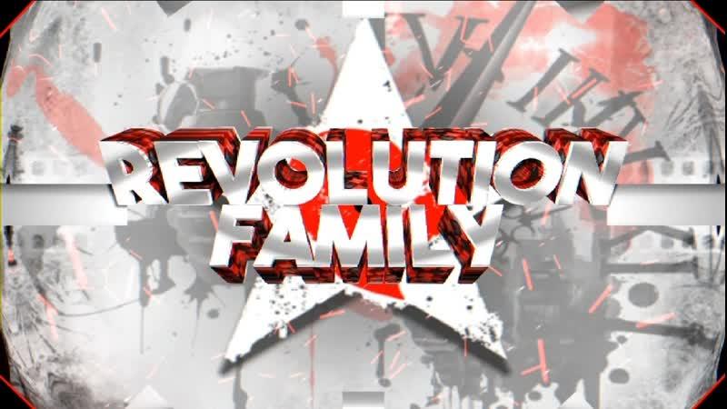 День Рождения Революции