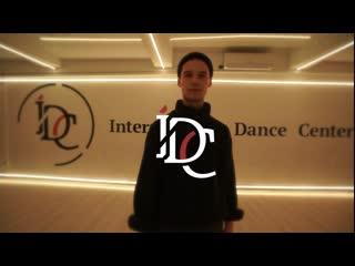 Hip-Hop Choreo Ilya Dubinin   International Dance Center