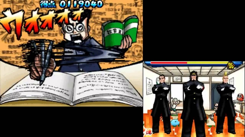 Osu Tatakae Ouendan Stage 1 Loop and Loop With Translations in Annotations