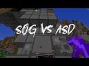 ✔️ Cristalix Annihilation League Очень потная игра 😨 SOG vs ASD