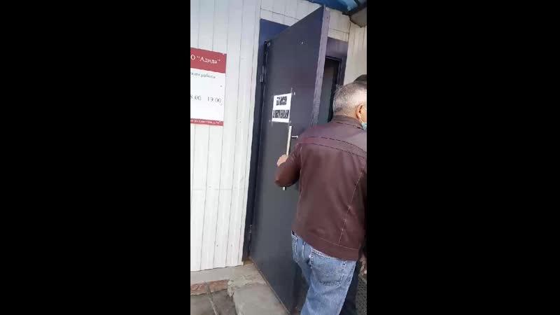 Внутри парикмахерской в п Кугеси таванен
