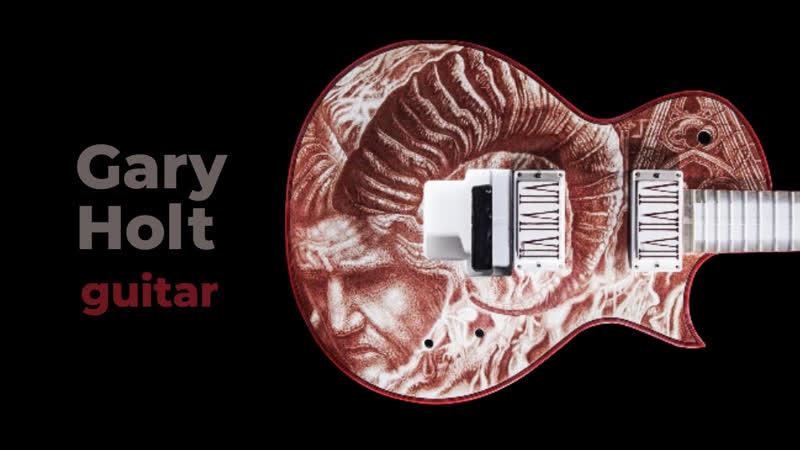 Gary Holt guitar