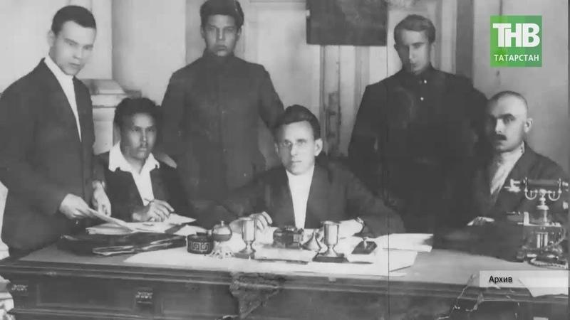 Первое правительство ТАССР министрами стали совсем молодые парни 100летТАССР 7 дней ТНВ