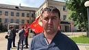 Очередное рассмотрение дела в отношении секретаря ГК КПРФ г.Тейково!