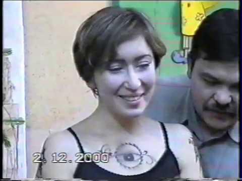 День Рождения клуба Пилигрим 2000