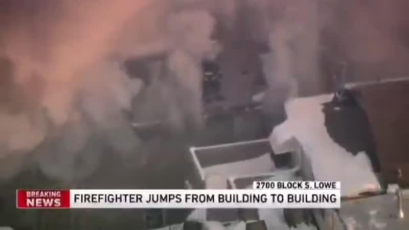 Американскому пожарному пришлось прыгать с крыши на крышу спасаясь из огненной ловушки во время тушения пожара в Чикаго