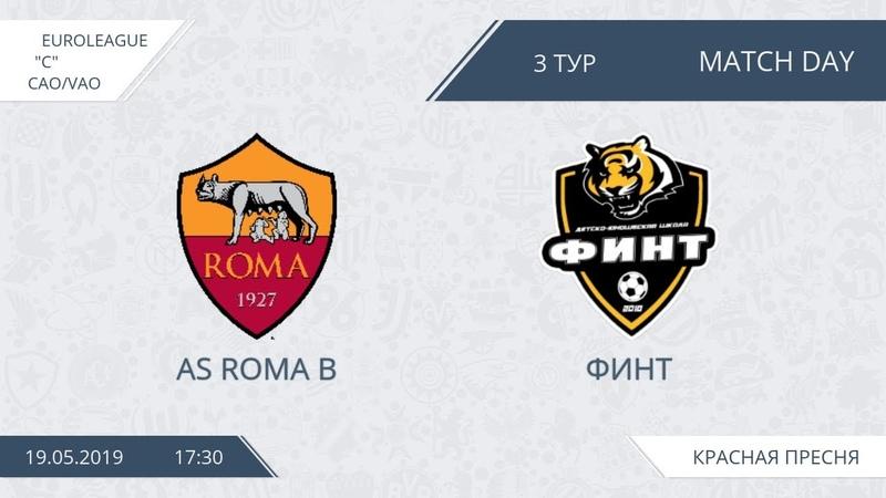 AFL19. EuroLeague. Division C. CAOVAO. Day 3. AS Roma B - ФИНТ