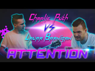 ATTENTION by Charlie Puth vs Laura Branigan (80s style MASHUP)