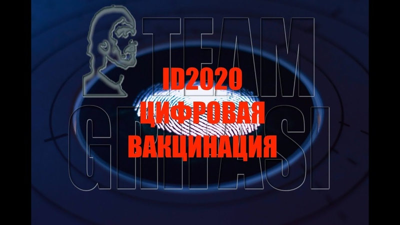 110-RU Татьяна 37 Цикл Исследований 1 Протокол ID2020 Гипноз Yuliya Bilenka Team Grifasi