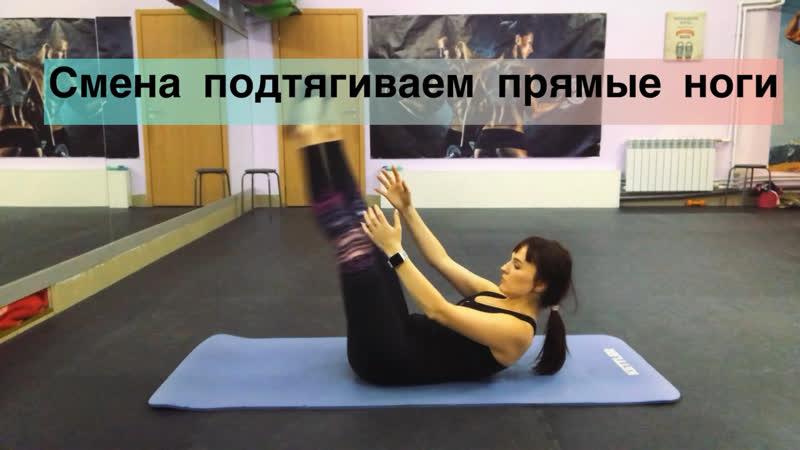 Комплекс упражнений «плоский живот»