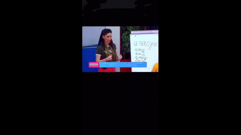 Техника речи на ТНТ