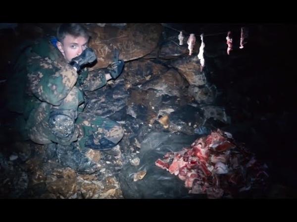 Проверка на Прочность S2 1 Ночь в Логове ЛЮДОЕДА Рейд к месту ЯДЕРНОГО ВЗРЫВА Alex Super