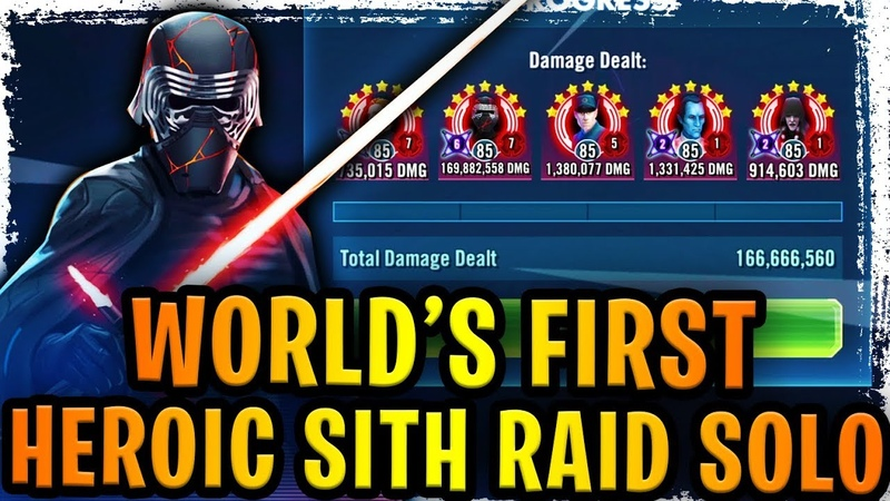 WORLD'S FIRST HEROIC SITH RAID SOLO TEAM Best Raid Team Supreme Leader Kylo Ren is a Raid Boss