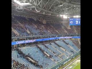 Фанаты Зенита ушли в разгар матча в знак протеста против задержаний болельщиков