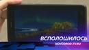 Ночью в небе над Великим Новгородом на несколько секунд вспыхнуло северное сияние