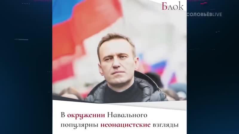 СРОЧНО! Фото НАЦИСТОВ на Бессмертный полк посылали сторонники Навального