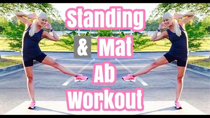 Cardio Party Mashup Fitness - Standing Mat Ab Workout   Интервальная тренировка на пресс упражнения стоя и на полу