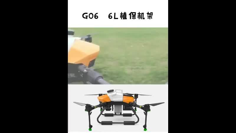 2020 Новый EFT G06 6L Дрон четырехосный 6 кг RC