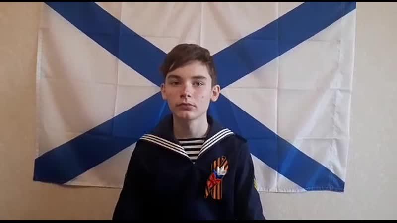 Поздравление ветеранов войны от Глазкова Владислава