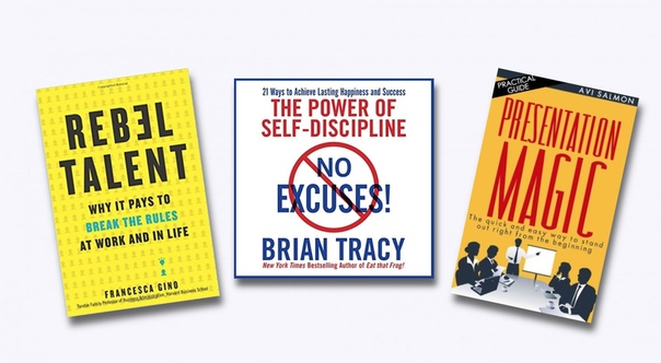 No Excuses The Power of Self-Discipline by Brian Tracy (z-lib.org)