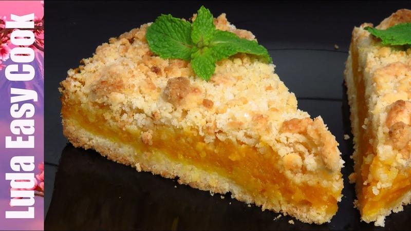 Насыпной ТЫКВЕННЫЙ ПИРОГ Тает во рту Вкусный пирог с тыквой