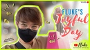 Fluke's Joyful Day พาเปิดห้างในรอบสองเดือนแบบ New Normal | Fluke_Natouch เจ้าแก้มก้อน