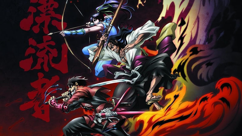 Drifters 「AMV」 The Game El Chapo