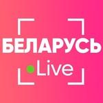 Беларусь Live
