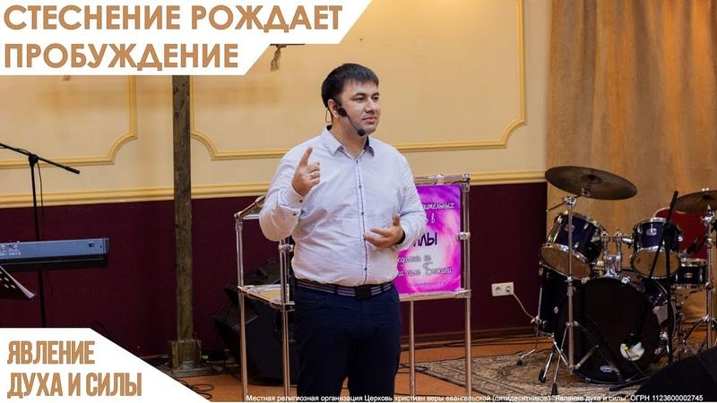 05 04 2020 А Романенко Стеснение рождает пробуждение